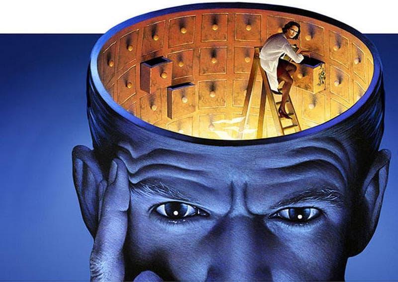 Память как основа психической деятельности